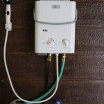Plinski grelnik vode Eccotemp L5